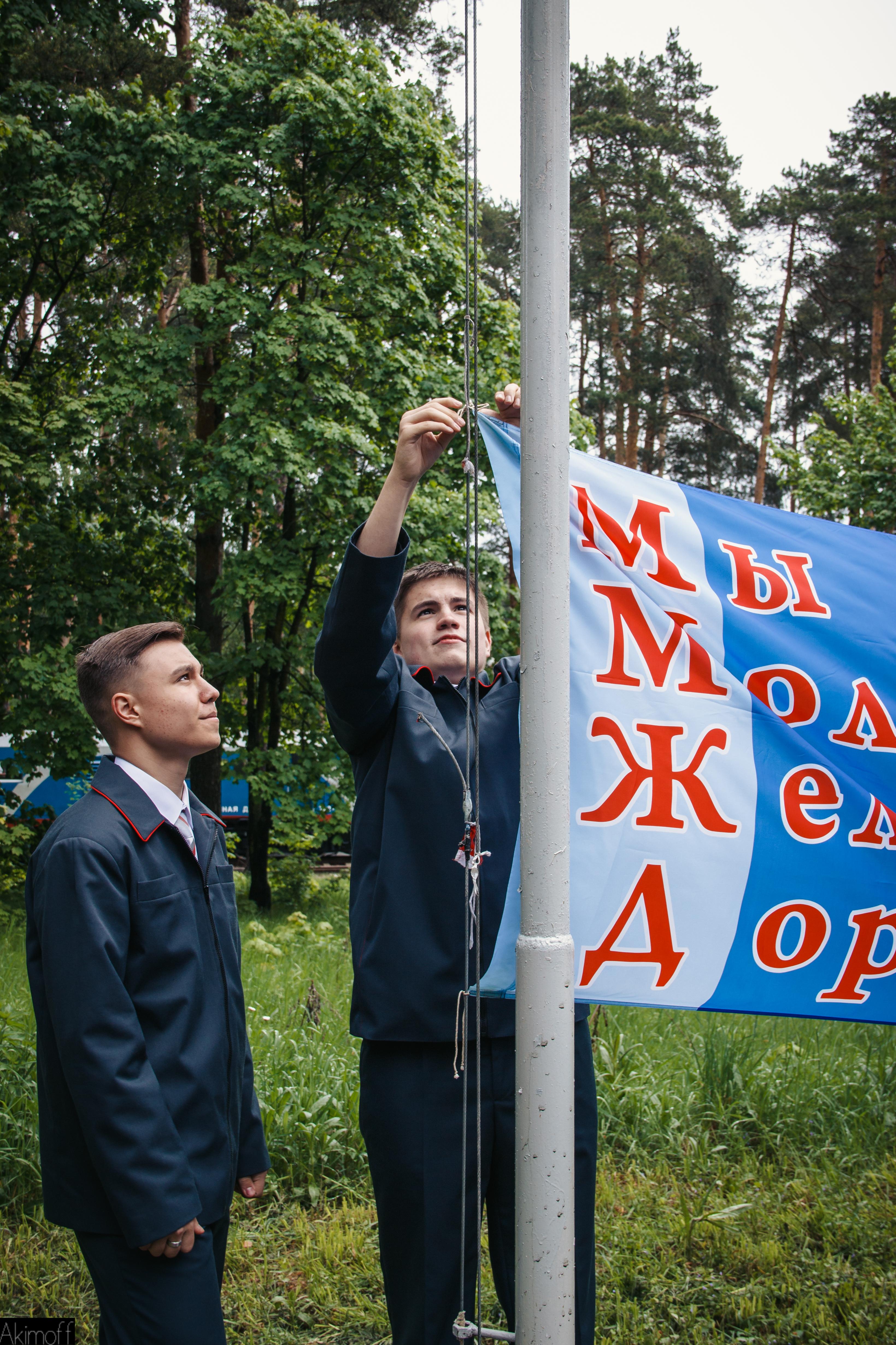 Представители МОРО посетили открытие 80-го сезона движения поездов на Московской детской железной дороге