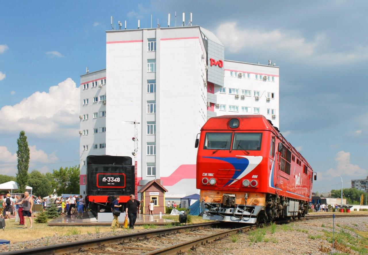 Руководители ОАО «РЖД» и МОО «Железнодорожный транспорт» поздравили учащихся и преподавателей образовательных учреждений железнодорожного транспорта с Днем знаний