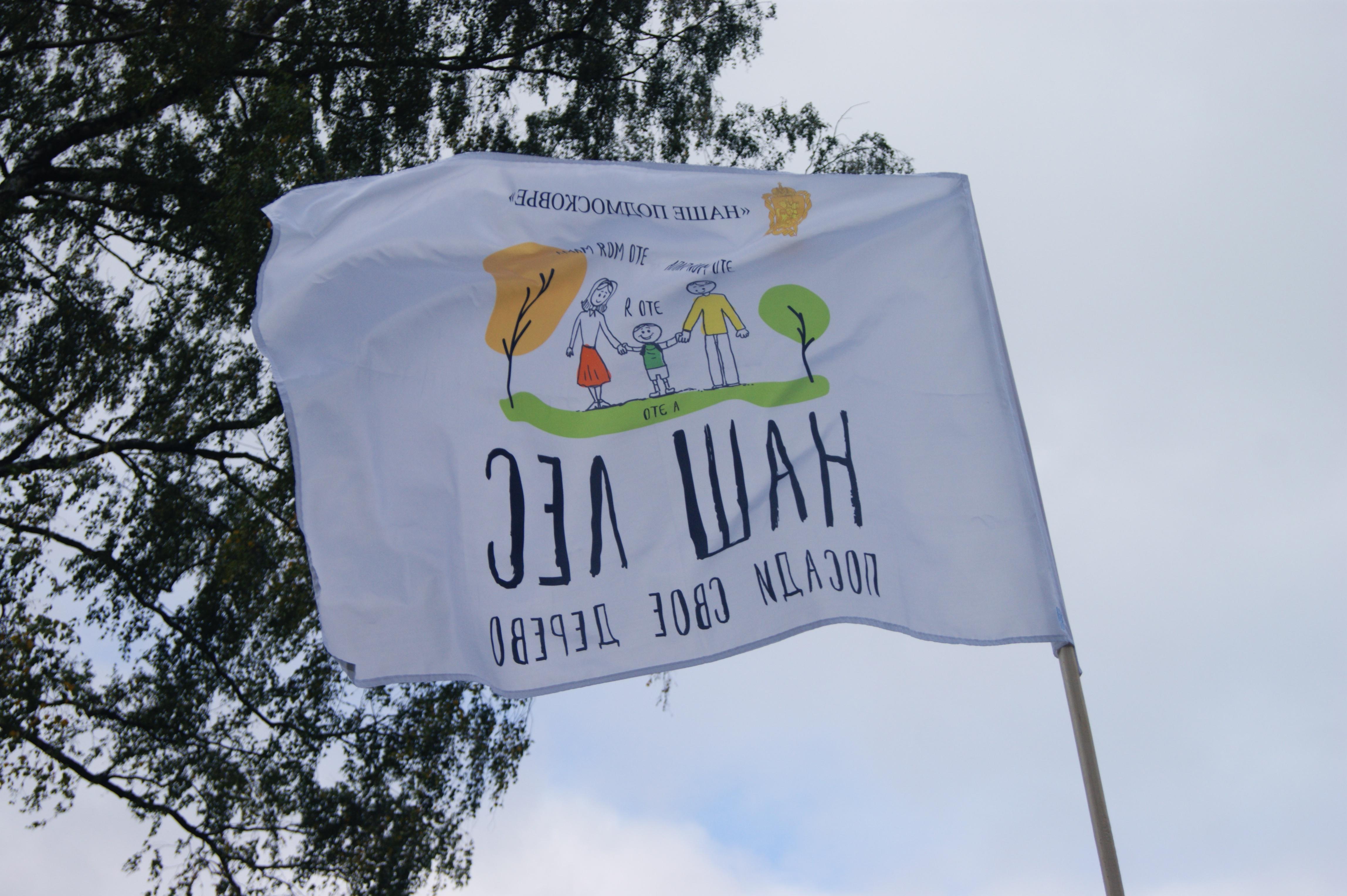 Сотрудники МОРО МОО «Железнодорожный транспорт»высадили более 100 саженцев в рамках акции «Наш лес»
