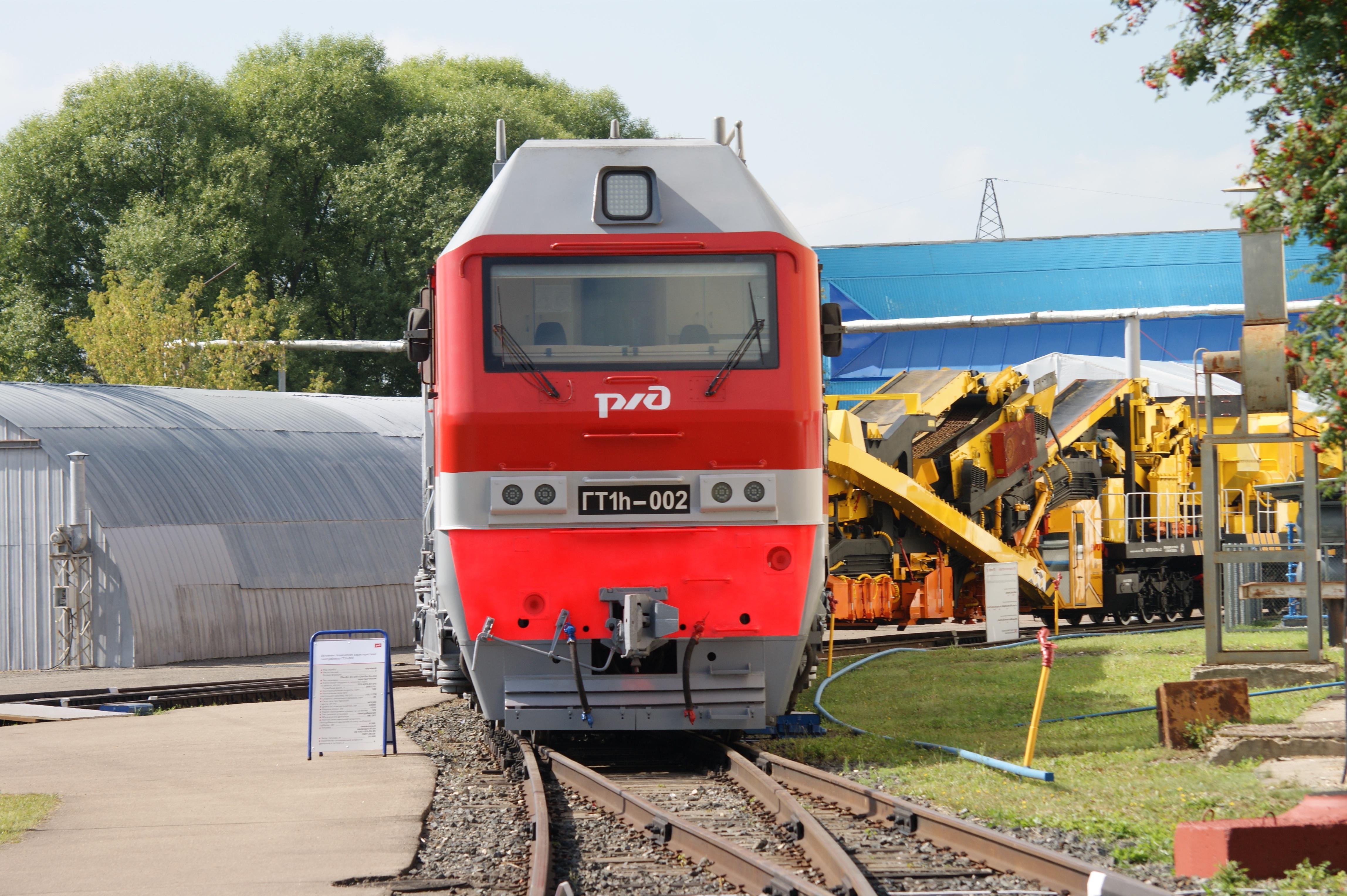 МОО «Железнодорожный транспорт» посетил Экспо-1520 и поздравил учащихся Московских техникумов железнодорожного транспорта с праздником