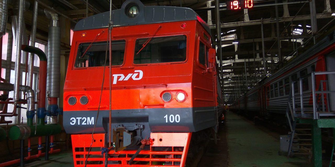 Общественники МОО «Железнодорожный транспорт» посетили моторвагонное депо «Крюково»