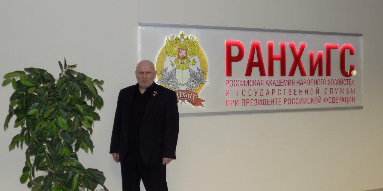 Представители МОРО посетили форум политических лидеров
