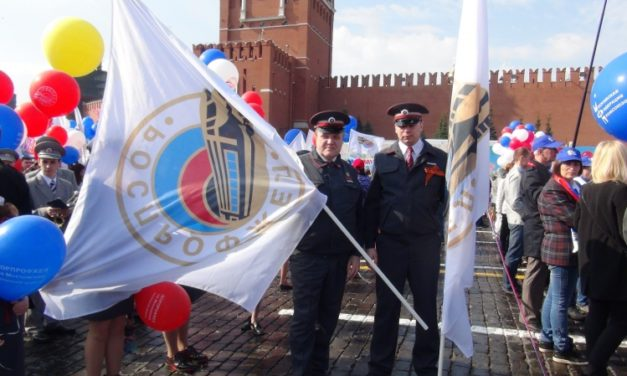 Столичные железнодорожники приняли участие в первомайских шествиях на Красной площади