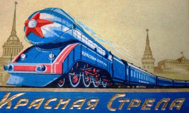 87 лет начал курсировать первый в стране фирменный поезд «Красная стрела»