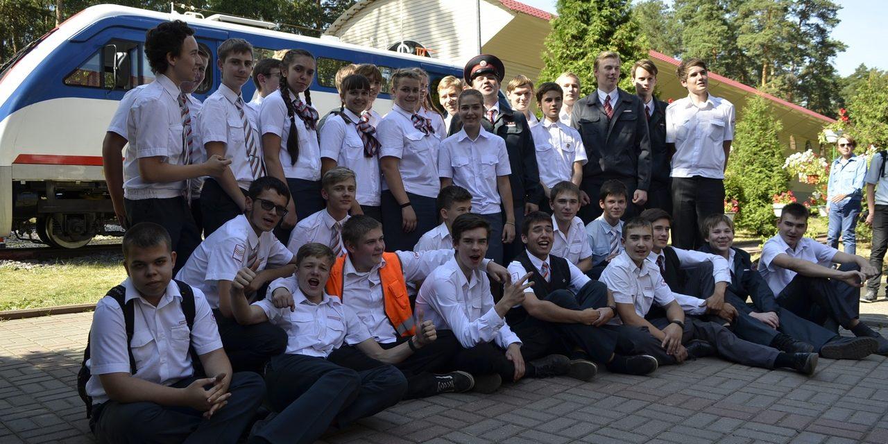 81-й сезон учебно-производственной практики завершила Московская детская железная дорога