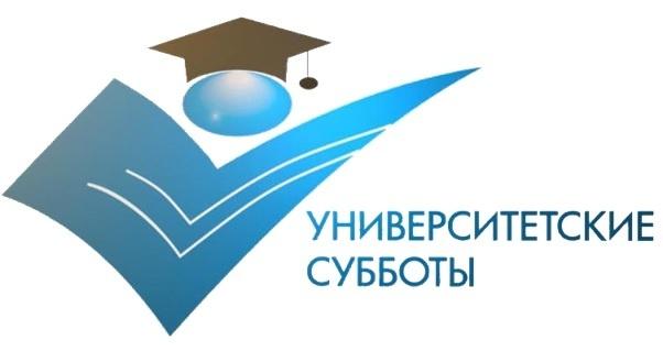 Об «умных» сетях в электроэнергетике расскажут на университетской субботе в ИПТ РУТ (МИИТ)