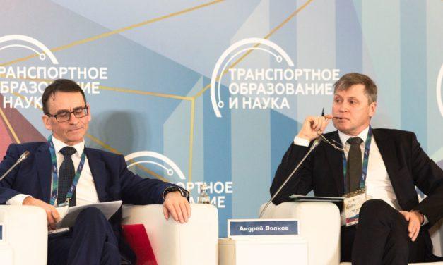 В Российском университете транспорта прошёл второй форум «Транспортное образование и наука»