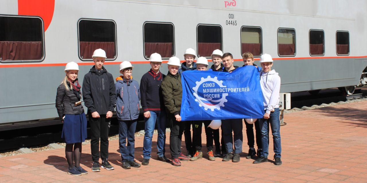 Юные железнодорожники городского округа Солнечногорск посетили Тверской вагоностроительный завод с экскурсией.