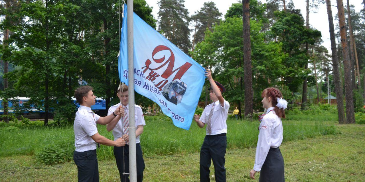 26 мая Московская детская железная дорога откроет 82-й сезон учебно-производственной практики