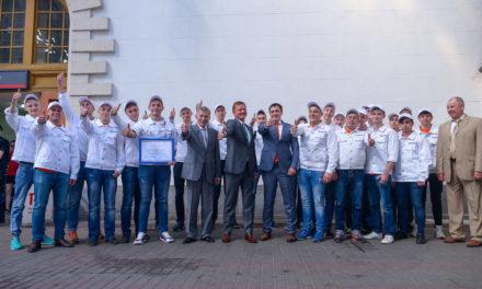 Российский университет транспорта предлагает работу в молодёжно-студенческих отрядах