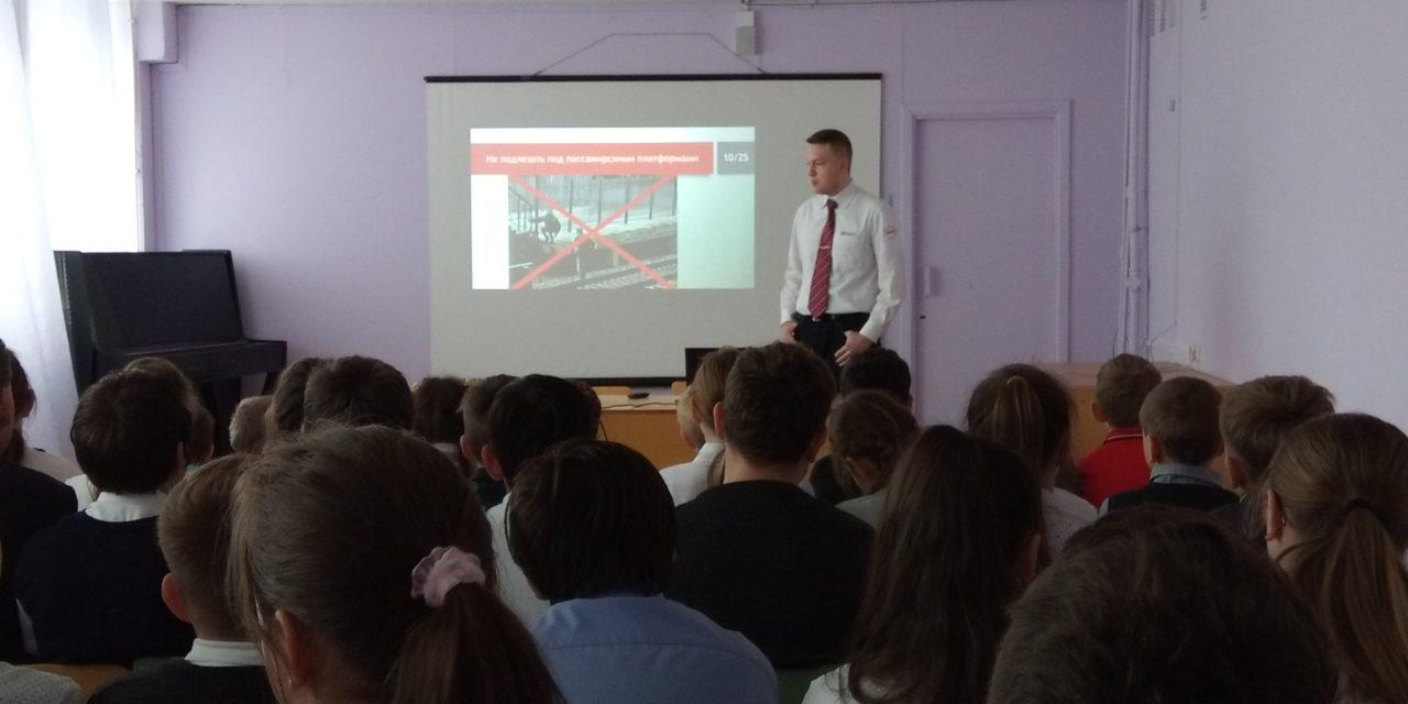 Общественники «Желдортранс» провели акцию «Безопасность на железной дороге» в Воскресенской школе