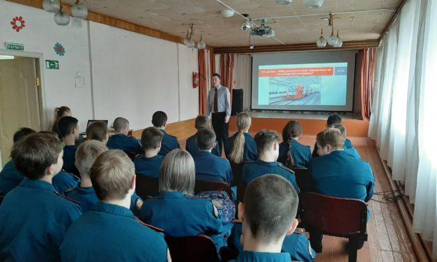 Общественники Желдортранса провели лекцию по безопасности на железной дороге кадетским классам