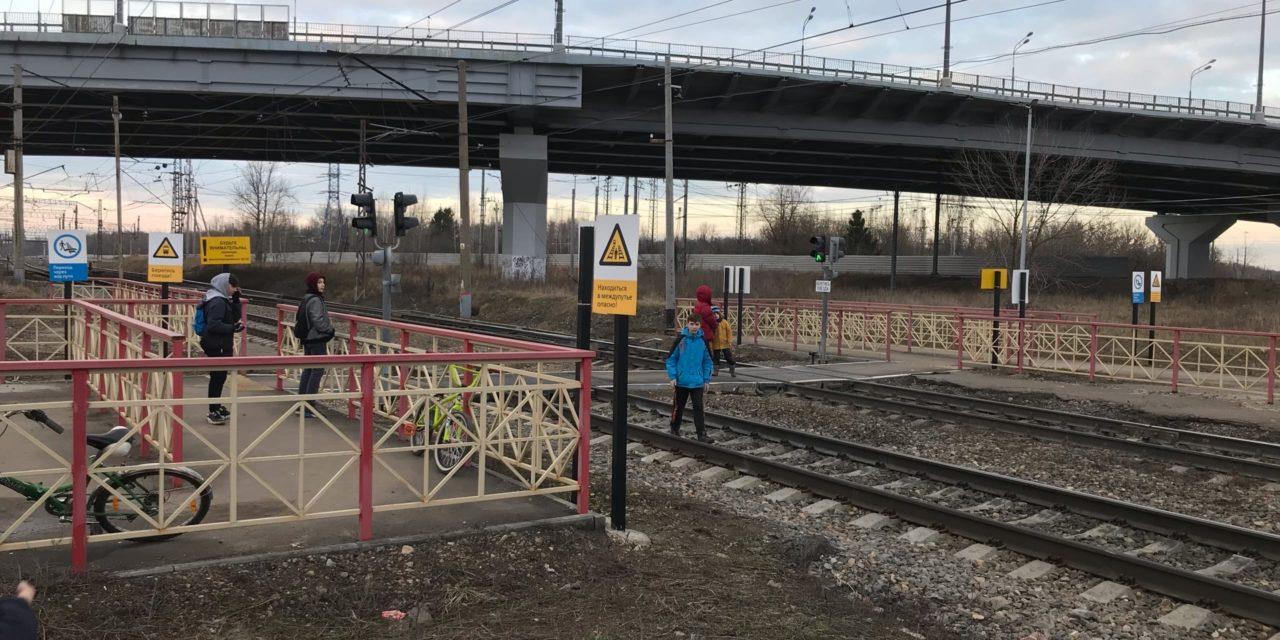 Волонтеры Желдортранса провели рейд «Спаси себе жизнь» на Павелецком направлении МЖД